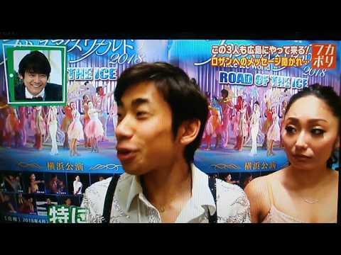 2018-05-05 PIW広島公演特集②