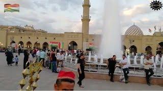 Wonderful Erbil City In Kurdistan Video