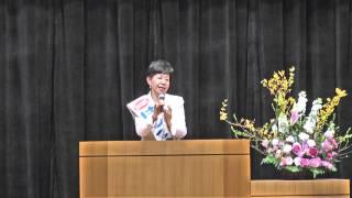 みなさんこんにちは、日本共産党逗子市委員会主催で、田村智子参院議員...