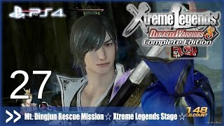 dynasty warriors 8 xl ce ps4 wei story pt 27 mt dingjun rescue mission xl stage