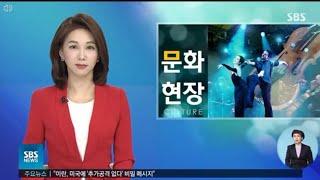 SBSTV 신간안내