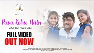 Papa Kahte Hain   Cover by TaniMuni    Children Day Special