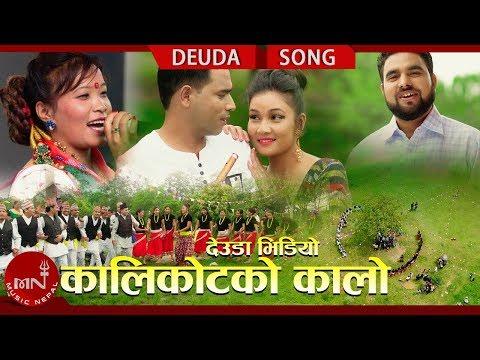 New Deuda Song 2075/2018 | Kalikot Ko Kalo - Dharmaraj Neupane & Devi Gharti Ft. Himani & Mohan