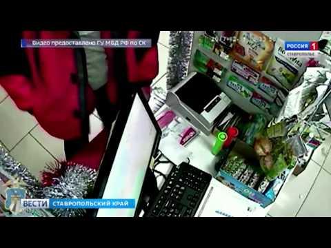 Покупатель украл из аптеки сотовый телефон