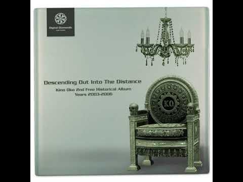 Kino Oko - The Piece Of Rush [DigitalDiamonds021L] | WAV download