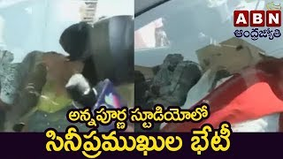 Tollywood Celebrities Meet At Annapurna Studio Over Pawan Kalyan Controversy | ABN Telugu