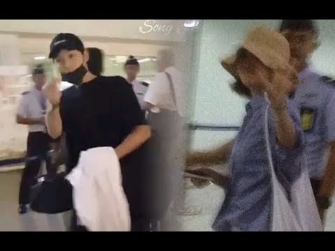 Song Joong Ki & Song Hye Kyo @ Bali Airport after their vacation