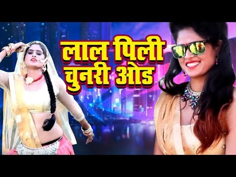 Rajasthani DJ Song 2019 || लाल पिली चुनरी ओड || Rakesh Marwadi || Latest Hit DJ Song 2019