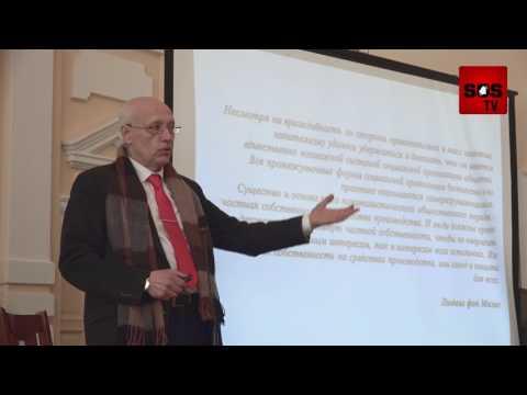 Народный Капитализм. Лекция в Житомире