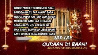 Satsangi Bhajans Himachali Jap Lae Guraan Di Baani By Rajkumar Heer I Full Audio Songs Juke Box