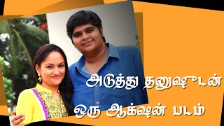 Jolly Interview With Karthik Subbaraj  & His Family
