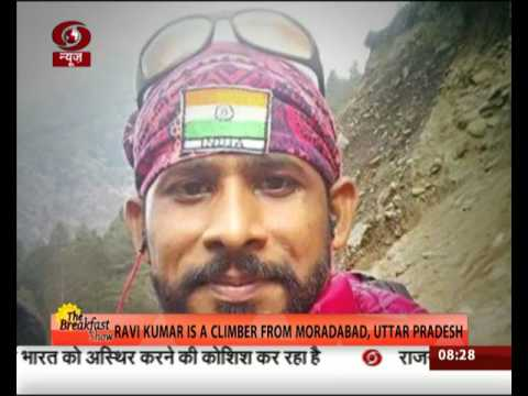 Indian climber Ravi missing after setting foot on Everest