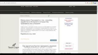 видео Бесплатный счетчик Openstat. Сбор и анализ статистики посещений