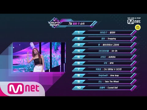 What are the TOP10 Songs in 2nd week of July? M COUNTDOWN 190711 EP627