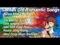 Santali Old Romantic Songs//Santali Nonstop Music 2020//Old MP3 Song