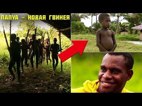 Его чуть не съели заживо КАРАВАИ! (Индонезия Папуа Новая Гвинея).