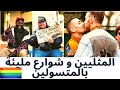 مدينة المثليين و شوارع مليئة بالمتسولين و المخدرات | فانكوفر كندا (الجزء الثاني)