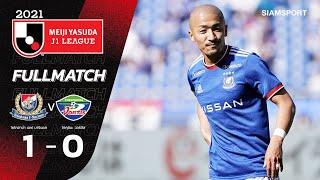 โยโกฮาม่า เอฟ มารินอส vs โทคุชิมะ วอร์ติส | เจลีก 2021 | Full Match | 17.03.21