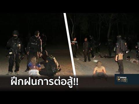 """มาได้ไง! """"เขมร"""" ฝังตัวในโรงเรียนปอเนาะ ปัตตานี     30 ม.ค.62   เจาะลึกทั่วไทย"""