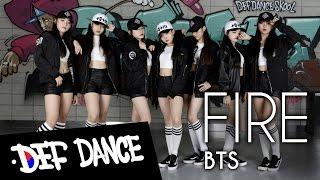 BTS(방탄소년단)_FIRE (불타오르네) Dance Cover 데프댄스스쿨 수강생 월평가 최신가요 방송댄스 defdance kpop cover 댄스학원