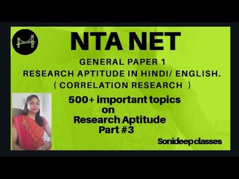 Correlation research