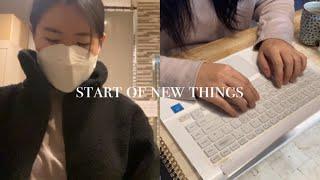 VLOG | 간호사 웨이팅 | 새로움이 가득한 일주일 …