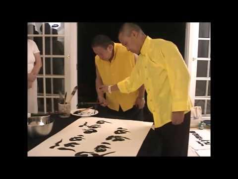 Sakyong Mipham Rinpoche Doing Calligraphy Part 2