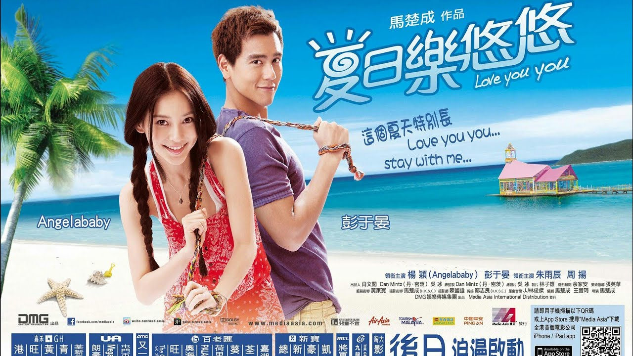 Download Love You You Movie Engsub