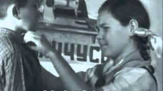 Согра - молодой город  и его дети, СССР, Усть Каменогорск, Казахстан, кинозарисовка, 1959