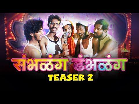 Teaser 2 | Samblang Dhamblang | Tianna Productions | ShravaniAshish