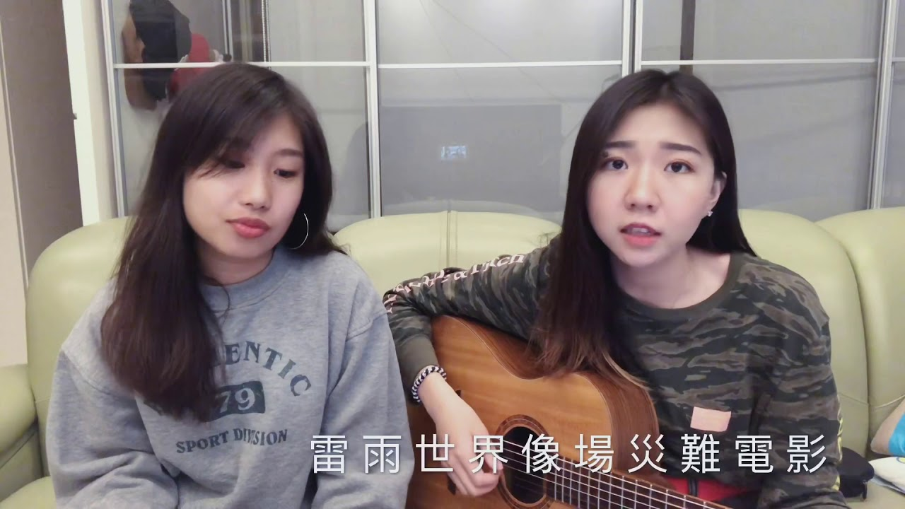 獨家記憶—陳小春(Cover by Mego) - YouTube