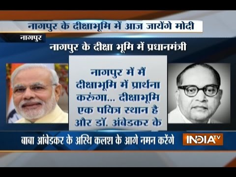PM Modi to visit Nagpur on Ambedkar Jayanti today