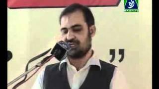 ijtamaa-e-aam jamat-e-islami karachi khitaab hafiz naeem-ur-rehman(part 2)2009