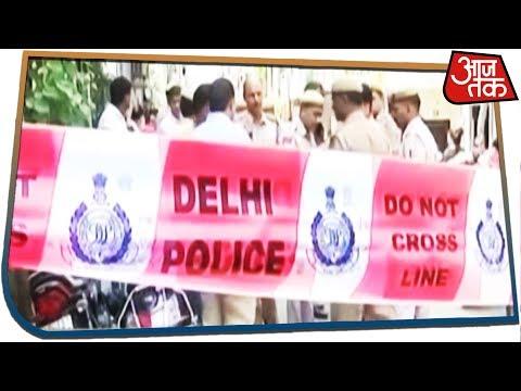 Triple Murder, elderly couple in Delhi's posh area