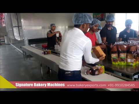 Bread Making Machine | Automatic Bread Making Plant  | Swing Tray Oven | Signature Bakery Machines