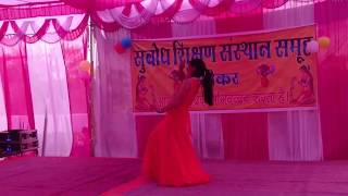 Exclusive Dance Performance by Girls on the occasion of Prize Distribution Function, Subodh Shiksha