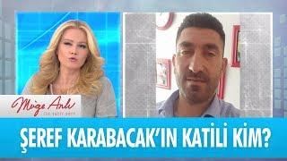 Şeref Karabacak'ın katili kim? - Müge Anlı İle Tatlı Sert 14 Şubat 2018