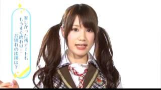 AKB48 1/48 アイドルと」恋したら・・・。 UMD 特典映像 KISS顔 告白 鈴...