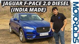 Jaguar F-Pace 2.0 Diesel Prestige Review (India Made)