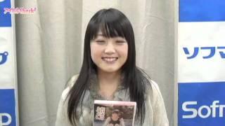 中学最後のDVD発売の真野しずく「今はアイドルより受験」と勉強中 桃瀬なつみ 検索動画 6