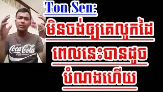 ton sen sent message to cpp supporters   khmer news today   cambodia news today