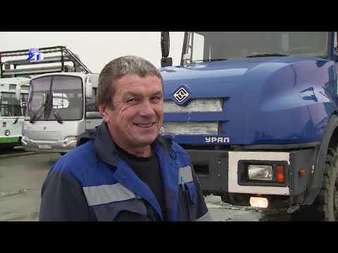 «О людях и делах компании «Газпром добыча Ямбург» 2018 10 16