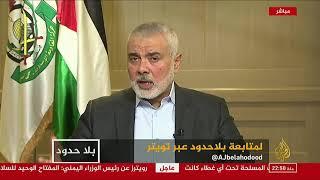 رئيس حركة حماس يتحدث بصراحه عن علاقتهم بدولة ايران ويرد على المنتقدين