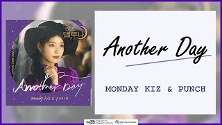 Monday Kiz & Punch - Another Day (OST Hotel Del Luna Part 1) Easy Lyrics + Indo Sub by GOMAWO