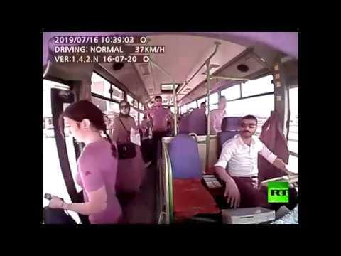 تركيا.. فتاة تقع بطريقة مرعبة من الحافلة!  - نشر قبل 2 ساعة
