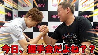 名古屋で握手会やったら何かと強者が多すぎたwww