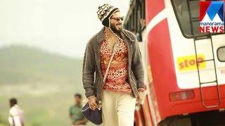 Dulquer Salmaan reaction in State Film Award| Manorama News