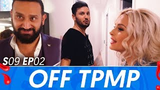 OFF TPMP : CYRIL HANOUNA CHANTE DU VEGEDREAM, KELLY VEDOVELLI ET MAXIME GUÉNY EN MODE FERGIE…