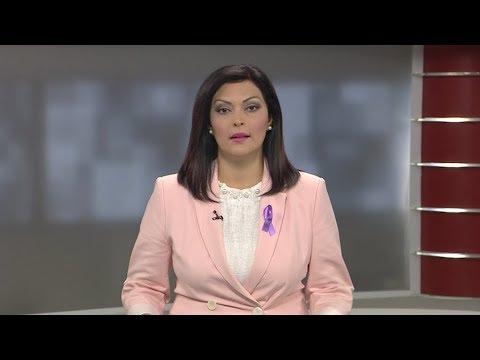 Вести на Канал 5 во 18, 21.9.2019