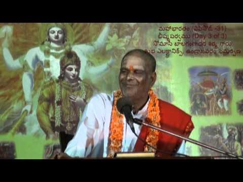 03 Of 03 Bheeshma Parvam Of Mahabharatam At Undrajavaram By Somasi Balagangadhara Sharma(Episode 31)